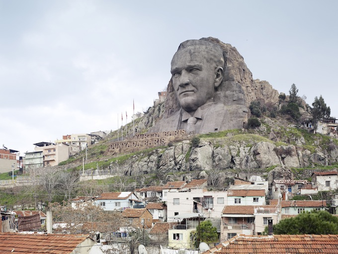 18 Ataturk Mask. Buca, Izmir, Turkey, 40 m (132 ft). Built in 2009