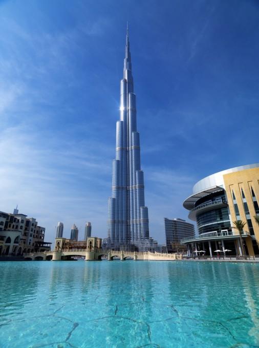 Burj Khalifa (25) - Emaar Properties